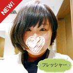 小山なつ(24)